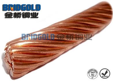 95平方硬铜绞线