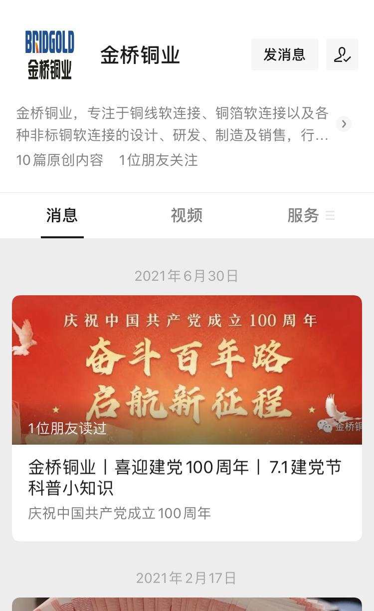 bob官网下载地址bob体育地址微信公众号
