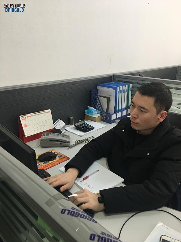 金桥铜业销售专员-倪
