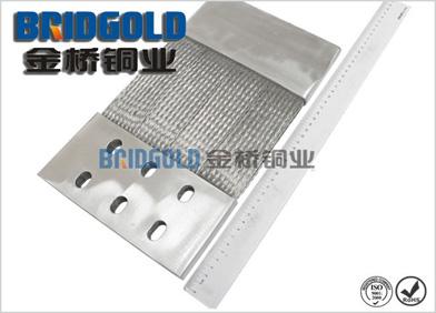 大电流铜编织带软连接