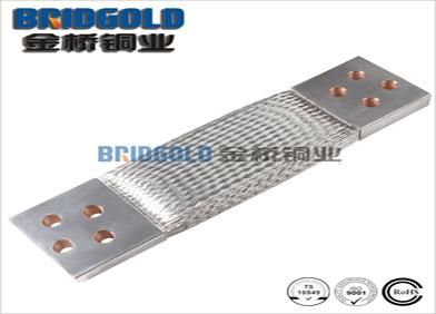 2500A大电流铜编织线软连接