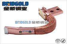 铜编织线软连接