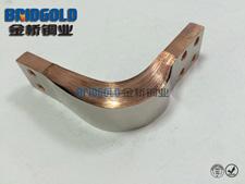 高压断路器铜软连接