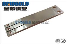 专模定制铜片软连接