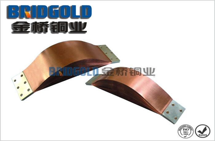 拱形铜软连接