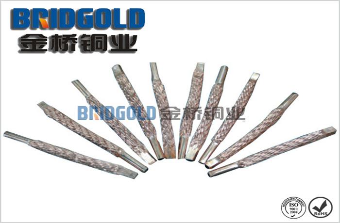 断路器软铜绞线
