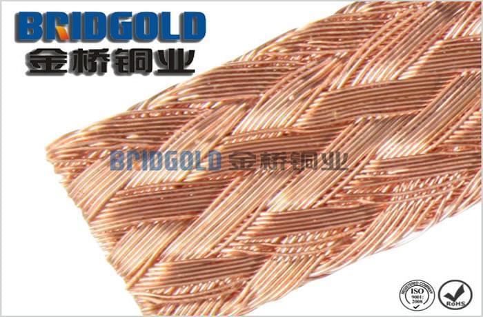 国标铜编织带型号