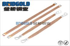 铜包铝接地线