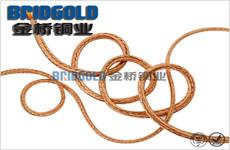 方形编织铜电刷线