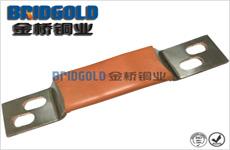 电池用铜软连接