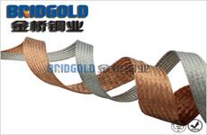 铜编织散热带