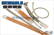 铜编织线软连接相关技术参数