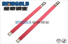 铜箔软连接生产