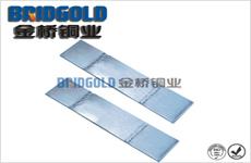 铜排软连接加工厂家