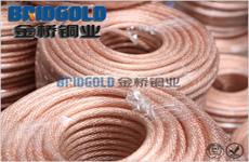 100平方铜绞线