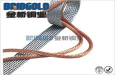铜编织线价格1