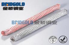 水冷电缆铜绞线
