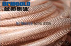 PVC绝缘铜绞线1