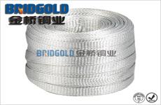 耐磨铜编织带