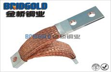 变压器铜线软连接