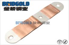 电力安装铜带软连接