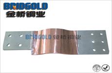 变压器铜母线伸缩节