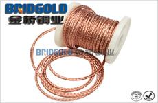 铜电刷线厂家