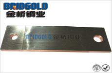 高质量铜箔软连接