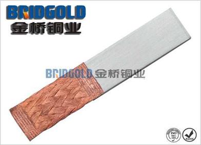 无接头铜编织线软连接