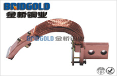 内燃机车铜编织线软连接