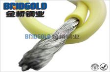 加塑铜绞线