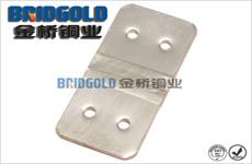 T2铜箔软连接