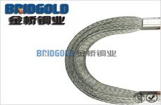U形铜编织线软连接