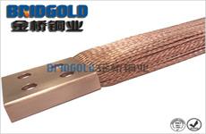 大型设备铜编织线软连接