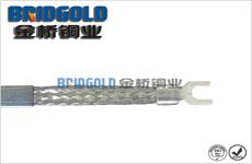 电解槽铜线软连接