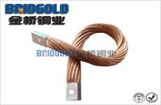 大电流铜绞线软连接
