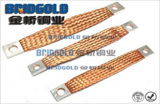 紫铜编织线软连接