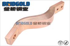 金桥铜业铜箔软连接