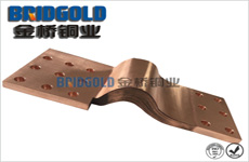 防爆电器铜软连接