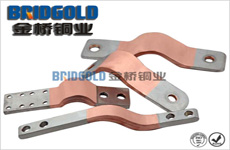 叠层铜带软连接
