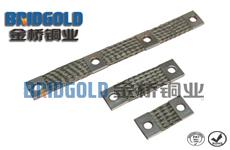 接触器铜线软连接