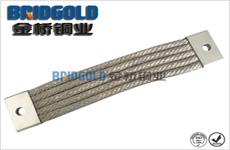 易弯曲铜绞线软连接