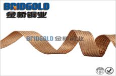 耐磨铜编织线