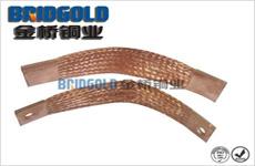电镀设备铜线软连接