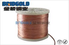 定制铜电刷线