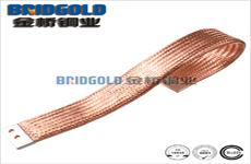 蓄电池铜编织线软连接