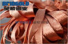 斜纹铜编织线