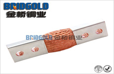 金桥铜导电带