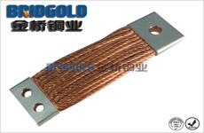 金桥铜业铜绞线软连接