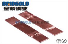 金桥铜业铜母线伸缩节